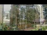 «Teamsoft» под музыку клубняк - Барадач 2012 2011 2010 new. Picrolla