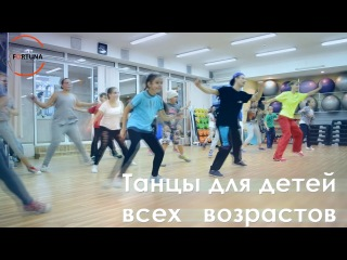 "������������ � ������ ������ ""FORTUNA"" � �. ������! �����-��������,Go-Go, Pole Dance, ���-���, ���� �����, ��������� �����, ����� ��� �����!"